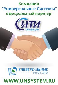 www.unsystem.ru